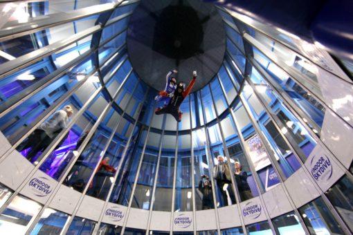 Indoor Skydive Nederland Rosendaal